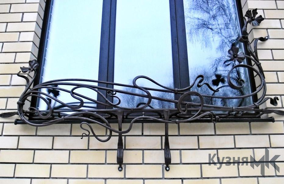 Кована підставка під квіти на вікно